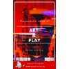 jan_2021_art__play